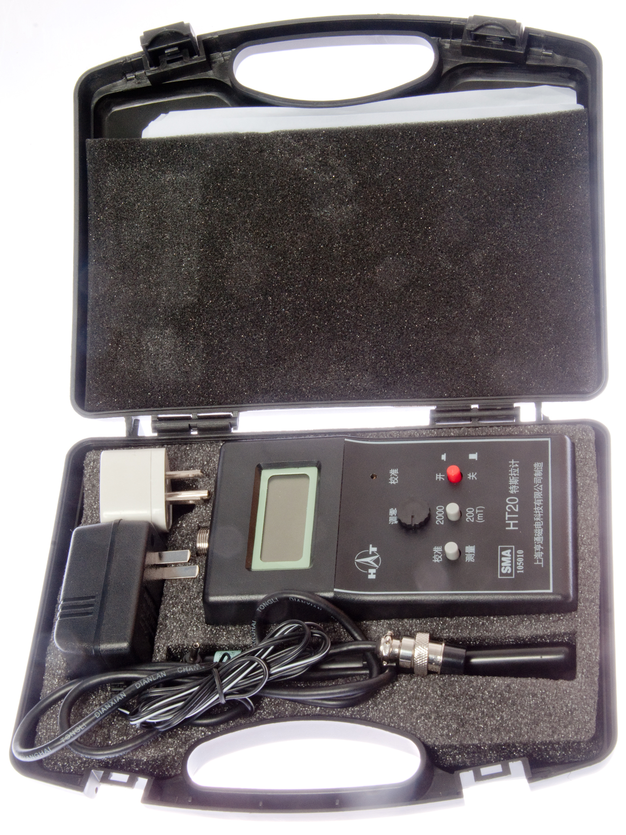 HT20 2000 mT Magnetic Flux Meter